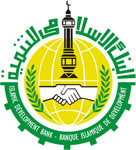 islamic-development-bank-logo
